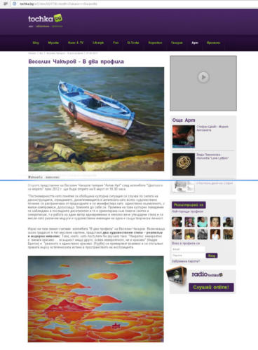 Veselin-Chakarov-media
